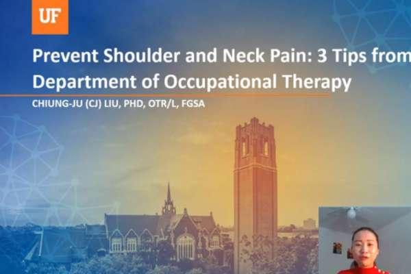 Prevent Shoulder and Neck Pain presentation by Dr. Liu - Title slide